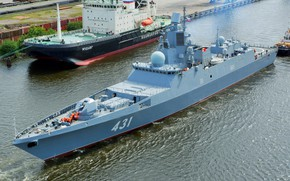 Picture frigate, towing, Admiral Kasatonov