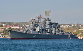 Picture ship, large, anti-submarine, Kerch, project 1134b