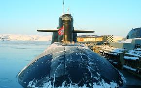 Picture underwater, cruiser, rocket, purpose, strategic, Tula