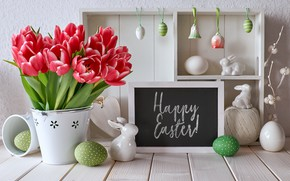 Picture flowers, holiday, composition, Easter, figures