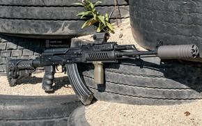 Picture rendering, weapons, tuning, Machine, Gun, weapon, Kalashnikov, AKM, Assault rifle, Russian, AKM, assault rifle, assault …