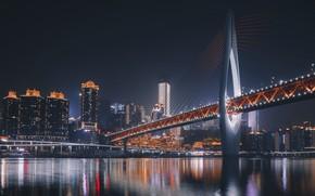 Picture water, night, bridge, lights, fog, building, home, China, architecture, Chongqing, night city