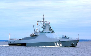 Picture ship, patrol, Vasily Bykov