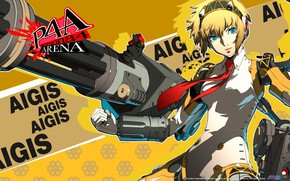 Picture girl, weapons, Persona 4, Person 4
