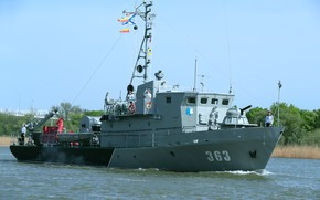 Picture Navy, minesweeper, RAID, RT-233