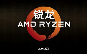 Picture background, characters, AMD, dark, Corn, Ryazan, Ryzen, RYZEN, Ryazhenka
