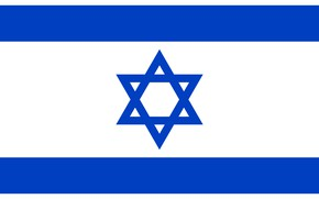 Picture background, flag, star, Israel, fon, flag, Israel, the star of David, Izrael, izrael