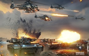 Picture fire, technique, the battle, assault, Imperial - War of Tomorrow