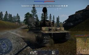 Picture War thunder, tiger I, tiger tank