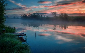 Picture landscape, nature, fog, river, dawn, morning, Bank, mostok, Andrei