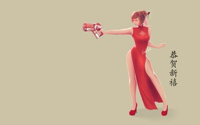 Picture Art, Weapon, Minimalism, Chinese, Dress, Mei, Overwatch, Game Art, Mei-Overwatch, Apipol Chongjiamjit, Sahlea