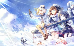 Picture the sky, characters, Oounabara to Wadanohara