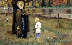 Picture grass, lake, Nesterov, Mikhail Vasilyevich, The vision of young Bartholomew