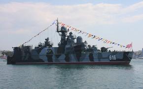 Picture ship, rocket, Sandstorm, Sevastpol