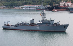 Picture sea, minesweeper, the black sea fleet, project 266m, Ivan holubec