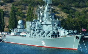 Picture Moscow, cruiser, rocket, guards, the project 1164