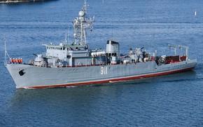 Picture sea, Navy, minesweeper, Ivan holubec