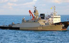 Picture service, the Mediterranean sea, supply