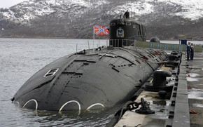 "Picture Submarine, Navy, Submarine, Submarine, Submarine ""Pskov"", The project 945a ""Condor"""