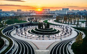 Picture Sunset, The evening, The city, Park, Russia, Krasnodar, #SEMIACADEMIC, drone boys, Park Of The Galician