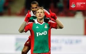 Picture football, Locomotive, team