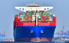 Picture Sea, Port, The ship, Nose, A container ship, Tank, Container, Virgo, Vessel, COSCO, COSCO Shipping, ...