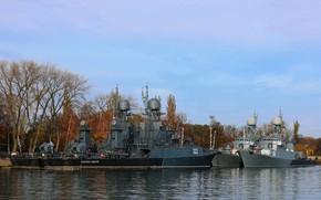 Picture ships, pier, Baltika, antisubmarine