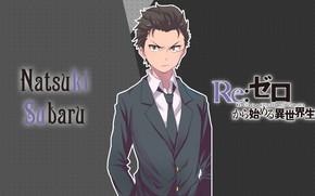 Picture look, anime, costume, guy, Subaru, Re: Zero kara hajime chip isek or Seikatsu, From scratch, …