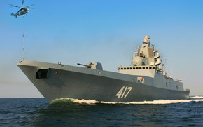 Picture helicopter, frigate, Admiral Gorshkov