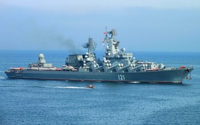 Picture Moscow, cruiser, rocket, guards, the project 1164, cipher Atlant