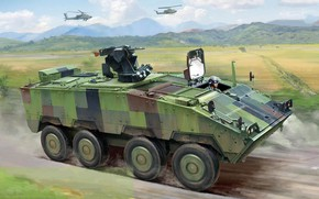 Picture armored vehicle, Yunpao, CM-32, Taiwan Infantry Fighting Vehicle, TIFV, modern Taiwanese multipurpose, Armed forces of …