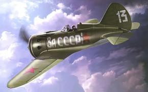 Picture art, airplane, aviation, Polikarpov, ww2, i-16