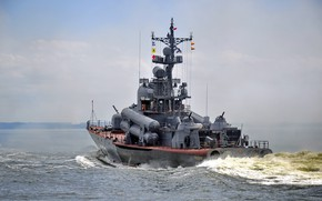 Picture ship, rocket, Navy, Chuvashia