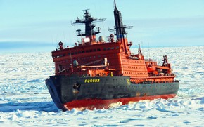 Picture Winter, The ocean, Sea, Ice, Day, Icebreaker, The ship, Russia, Ice, Tank, Atomflot, Nuclear-powered icebreaker, …