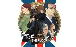Picture art, the series, Sherlock Holmes, John Watson, Mycroft Holmes, Sherlock BBC, Dr. John Watson, John …