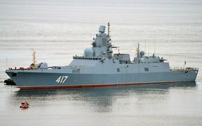 Picture ship, frigate, guard, Admiral Gorshkov