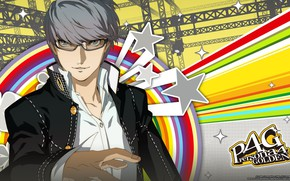Picture line, background, the game, anime, art, glasses, guy, Person 4, person