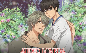 Picture background, guys, Super Lovers