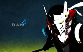 Picture the game, anime, mask, art, Person 4, person