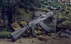 Picture Cartridges, Ammunition, АК-Автомат