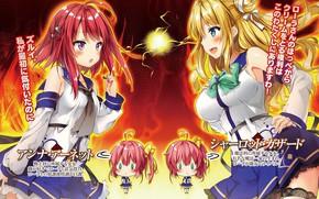 Picture girls, fire, kensei wo mezashite nyuugaku shita no is a mahouse tek
