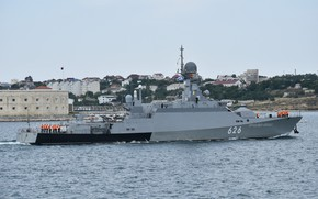 Picture ship, base, rocket, small, Orekhovo-Zuyevo