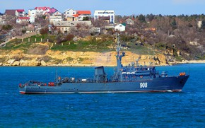 Picture sea, minesweeper, cipher aquamarine, Vice Admiral Zakhar'in
