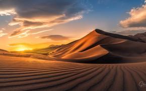 Picture the sky, dawn, desert