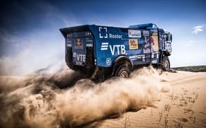 Picture Sand, Auto, Sport, Machine, Truck, Race, Master, Russia, Race, Russia, Kamaz, Rally, KAMAZ-master, Rally, Truck, …