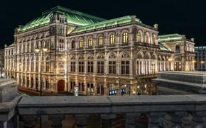 Picture road, night, bridge, lights, Austria, lights, Palace, the parapet, Vienna, State Opera
