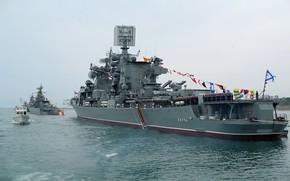 Picture ships, parade, Sevastopol, Navy day