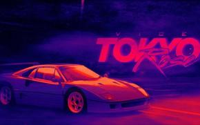 Picture Music, Background, 80s, Neon, Ferrari F40, Vice, 80's, Synth, Retrowave, Synthwave, New Retro Wave, Ferrari ...