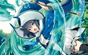 Picture water, magic, girl, Isekai Shihai no Skill Taker