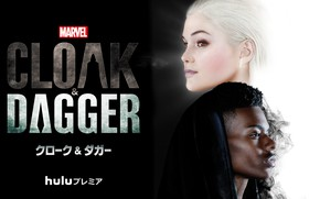 Picture look, the series, actors, Movies, Cloak and Dagger, Cloak & Dagger